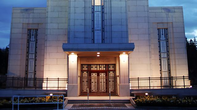 Vancouver British Columbia Canada Temple1